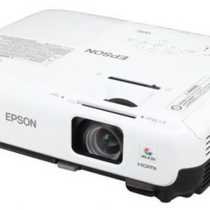 High Quality Projector Rental